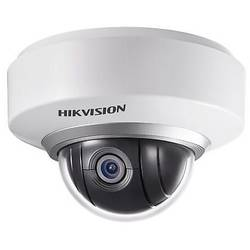DS-2DE2202-DE3/W 3.6 - 8.6mm, Dome, Digitala, 2MP, 1/3 Progressive Scan CMOS, IR, Wi-Fi, Detectie miscare, Alb/Negru