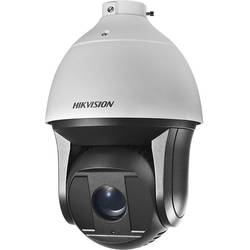 DS-2DF8223I-AELW 5.9 - 135.7mm, Dome, Digitala, 2MP, 1/1.9 Progressive Scan CMOS, IR, Wiper, Detectie miscare, Alb/Negru