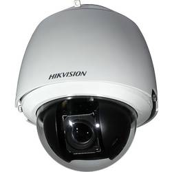 DS-2AE5230T-A 4 - 120mm, Dome, Digital, 2MP, 1/3 Progressive Scan CMOS, IR, Alb/Negru