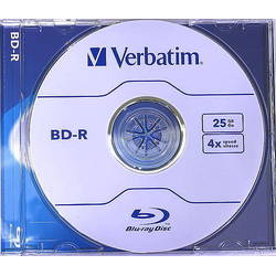 CD-R 52X 700MB Extra Protection Slim Case