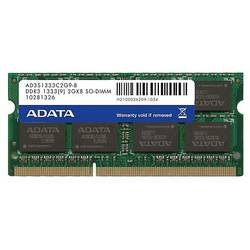 2GB DDR3, 1333MHz CL9, Retail