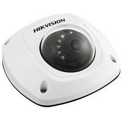 DS-2CD2542FWD-I 2.8mm, Mini Dome, Digital, 4MP, 1/3 Progressive Scan CMOS, IR, Detectie miscare, Alb/Negru