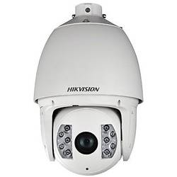 DS-2DF7286-AEL 4.3 - 129mm, Dome, Digitala, 2MP, 1/2.8 Progressive Scan CMOS, IR, Detectie miscare, Alb
