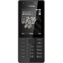 216, Dual SIM, 2.4'' TFT, 16MB RAM, 0.3MP, 2G, Bluetooth, Black