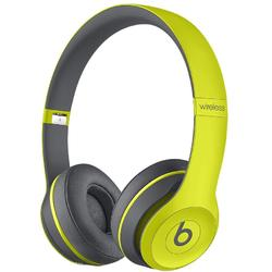 Solo2 Wireless, Bluetooth, Yellow