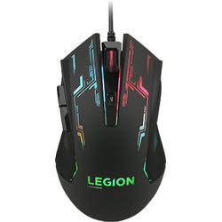 Legion M200, USB, Optic, 2400dpi, Negru